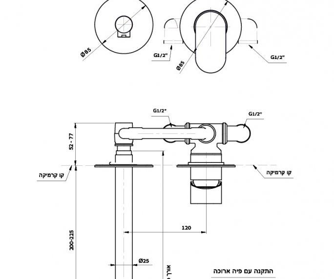 ברז קיר לכיור Reef 301912 diagram