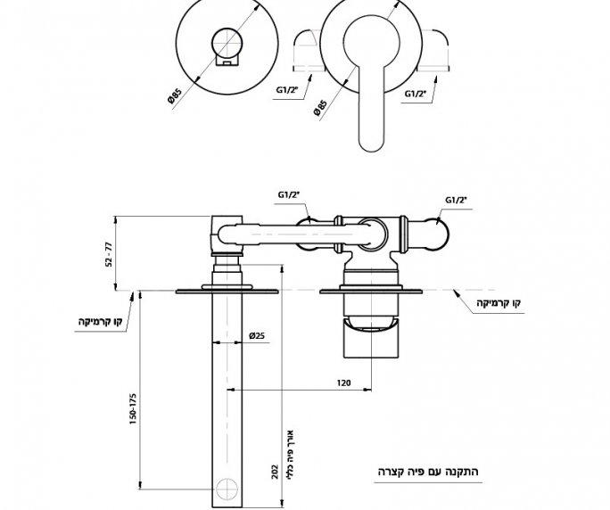 ברז קיר לכיור Clear 305313 diagram